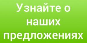 CONSULTEZ-RUS